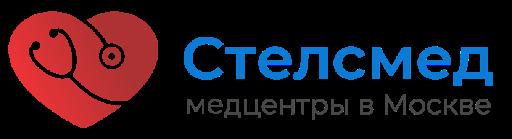 Медцентры Стелсмед